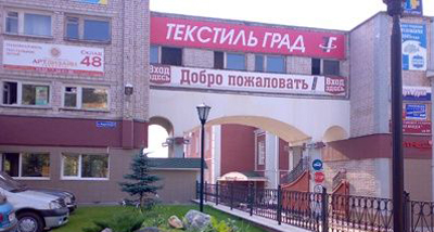ТекстильГрад Иваново